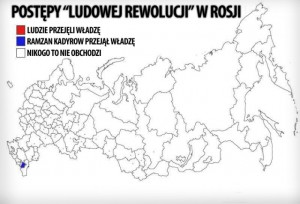 Russian joke: Progress of national revolution in Russia red - the people has seized power blue - Chechen Ramzan Kadyrov has seized power white - nobody does care what happens