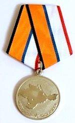 Medal za krym [Wikimedia]